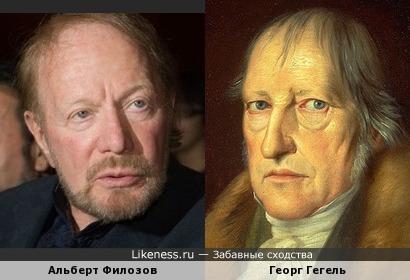 Георг Гегель на портрете чем-то напомнил Альберта Филзова