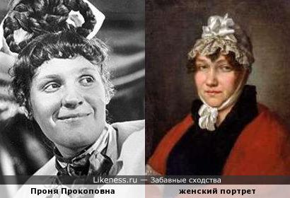 Проня Прокоповна на портрете Владимира Боровиковского