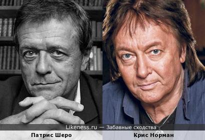 Патрис Шеро и Крис Норман