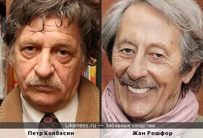 Петр Колбасин чем-то напомнил Жана Рошфора