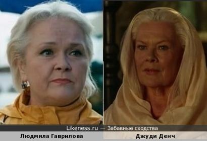 Людмила Гаврилова и Джуди Денч