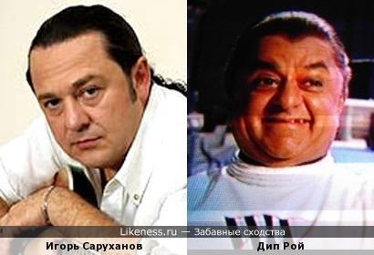 Игорь Саруханов и Дип Рой