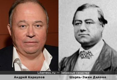 Андрей Караулов и Шарль-Эжен Делоне