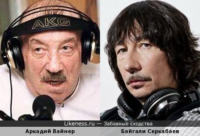Байгали Серкабаев напомнил Аркадия Вайнера
