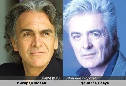 Рикардо Фольи и Даниэль Лавуа