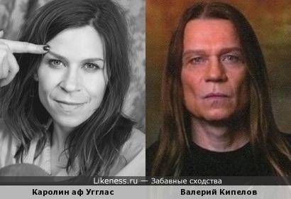 Каролин аф Угглас напомнила Валерия Кипелова