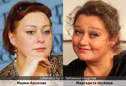 Мария Аронова и Маргарита Шубина