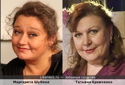 Маргарита Шубина и Татьяна Кравченко