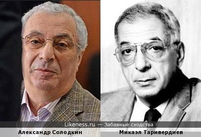 Александр Солодкин и Микаэл Таривердиев