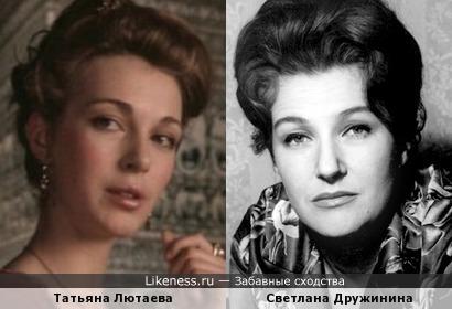 Татьяна Лютаева напомнила Светлану Дружинину