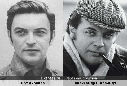 Гирт Яковлев и Александр Ширвиндт