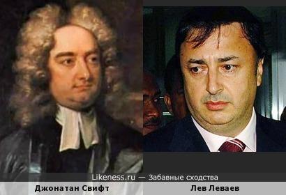 Джонатан Свифт на портрете напомнил Льва Леваева