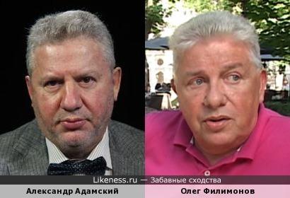 Александр Адамский напомнил Олега Филимонова