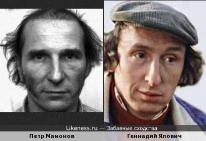 Петр Мамонов на этом фото напомнил Геннадия Яловича
