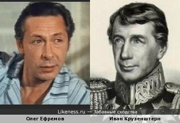 Иван Крузенштерн напомнил Олега Ефремова