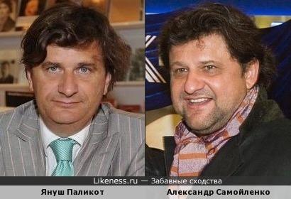 Януш Паликот напомнил Александра Самойленко