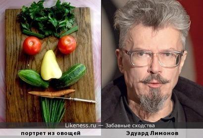 Овощной портрет напомнил Эдуарда Лимонова
