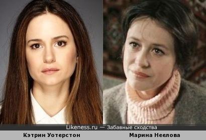 Кэтрин Уотерстон и Марина Неелова показались немного похоими
