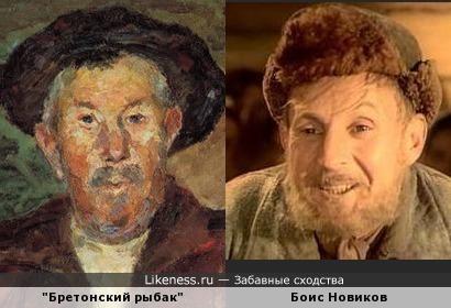 """Портрет """"Бретонский рыбак"""