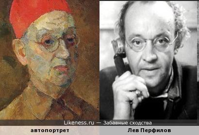 Автопортрет художника Роберта Фалька напомнил Льва Перфилова