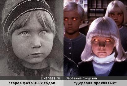 """девочка на старом фото чем-то напомнила деток из фильма """"Деревня проклятых""""..."""