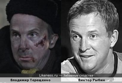 Владимир Терещенко в этой роли напомнил Виктора Рыбина