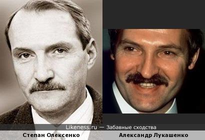 Степан Олексенко и Александр Лукашенко