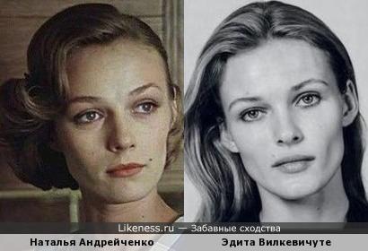Эдита Вилкевичуте напомнила Наталью Андрейченко