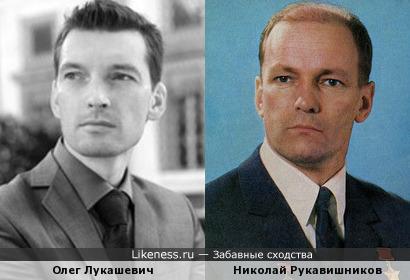 Олег Лукашевич немного похож на Николая Рукавишникова