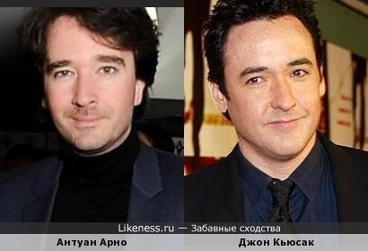 Антуан Арно напомнил Джона Кьюсака