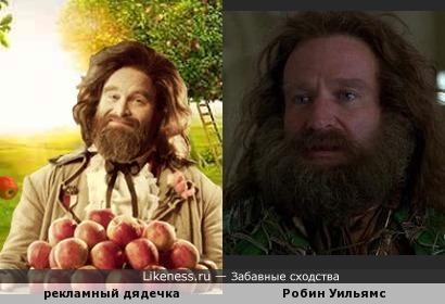 Дядечка из рекламы яблочного сидра (интернет) похож на Робина Уильямса в образе