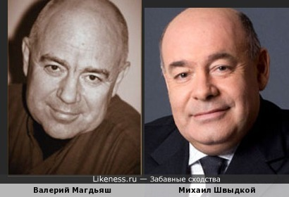 Валерий Магдьяш и Михаил Швыдкой