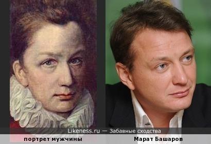 Мужчина на портрете чем-то напомнил Марата Башарова