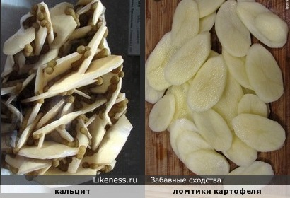 Картошечка с зеленым горошком, вкусно и полезно! )