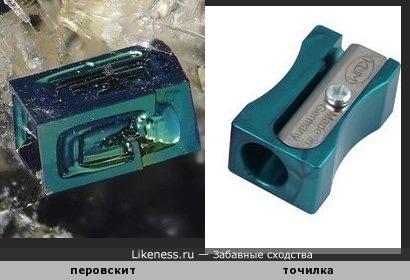 Кристалл перовскита напомнил точилку для карандашей
