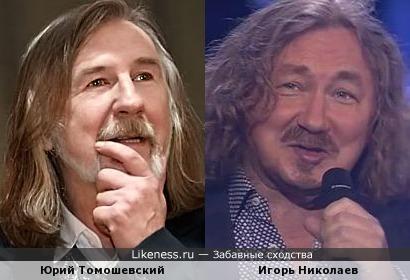 Юрий Томошевский напомнил Игоря Николаева