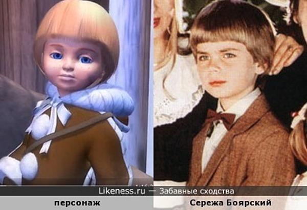 """Мальчик из мультфильма """"Барби и Щелкунчик"""