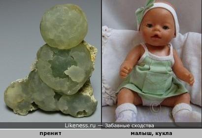 Каменная лялька