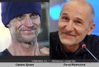 Участник новой Битвы экстрасенсов Свами Даши немного похож на Петра Мамонова