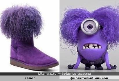 Этот сапог напомнил фиолетового миньона