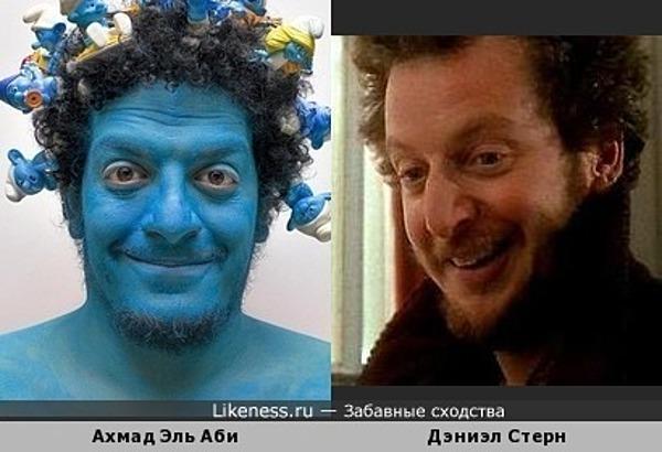 Позитивные чудики )