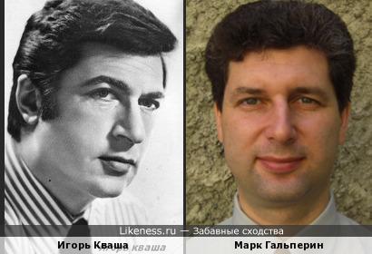 Марк Гальперин чем-то напомнил молодого Игоря Квашу