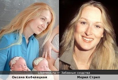Многодетная мама из Одессы Оксана Кобелецкая немного похожа на Мерил Стрип
