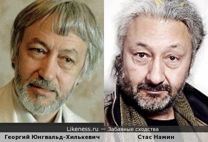 Режиссер Георгий Юнгвальд-Хилькевич напомнил Стаса Намина