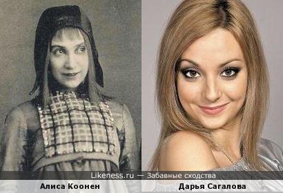 """Алиса Коонен в спектакле """"Синяя птица"""