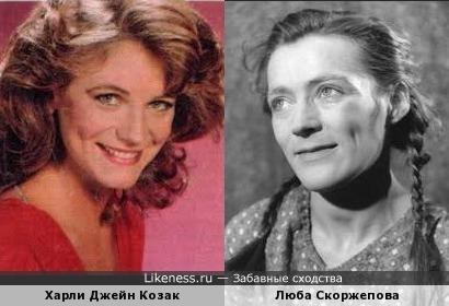 Харли Джейн Козак и Люба Скоржепова немного похожи