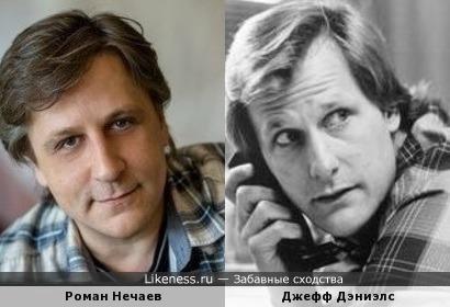 Роман Нечаев чем-то напомнил молодого Джеффа Дэниэлса