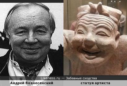 Статуя артиста из Пекинского музея напомнила Андрея Вознесенского