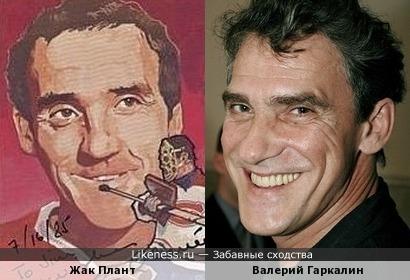 Жак Плант напомнил Валерия Гаркалина