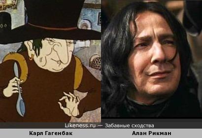 Персонаж из мультфильма напомнил Алана Рикмана